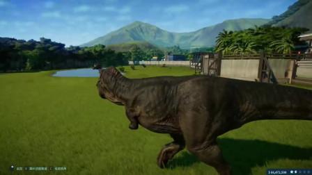 侏罗纪世界进化:史上最强暴龙降临,最强召唤神龙!