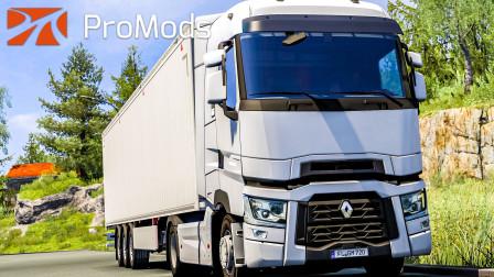 欧洲卡车模拟2 #344:Kriechbaum制雷诺T声音补丁 从雀巢工厂运走一车塑料薄膜卷 | Euro Truck Simulator 2