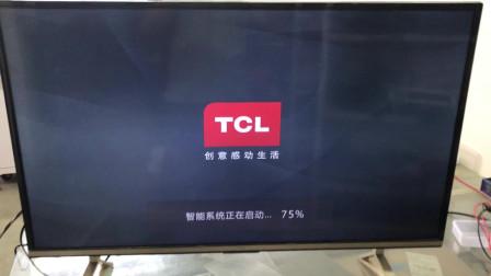 这台液晶电视表面看不像是灯条问题,开机10秒黑屏