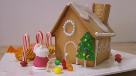 食玩,DIY一个圣诞风格的姜饼糖果屋,想不想住进去?