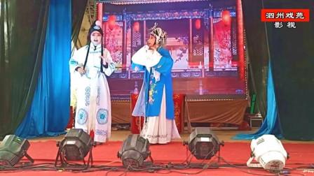 曲剧全场戏《薛丁山征西》之五  南阳市青年曲剧团演唱