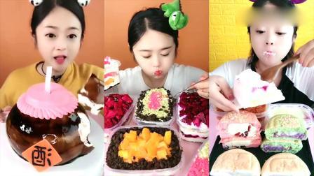 漂亮姐姐直播吃各种创意蛋糕,各种口味任意选