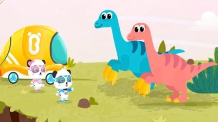 镰刀龙被困在悬崖了,奇奇和妙妙怎样救援?宝宝巴士游戏