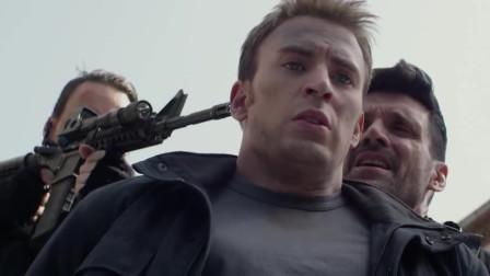 美国队长黑寡妇猎鹰,神盾局副局长来搭救,一行人成功逃脱