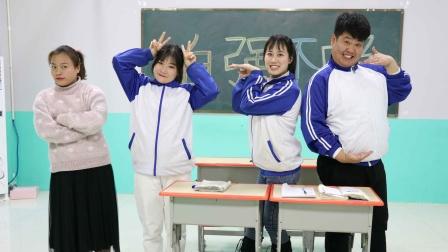 """学霸王小九:老师让学生仿照""""鹅""""做诗,没想学生做的一个比一个奇葩!太逗了"""