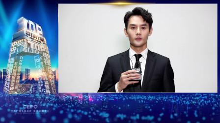 王凯为广播电视总台《中国歌曲TOP排行榜》节目录制VCR