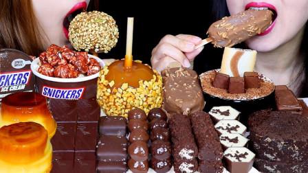 """""""冰淇淋圣代、焦糖馅饼、巧克力松露、蛋糕"""",吃得真香"""