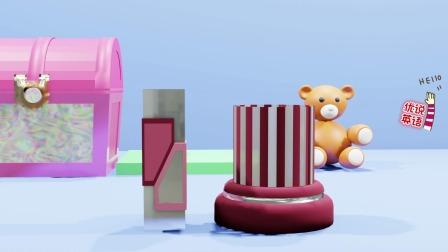 公主把4支新口红放入染色机里,原创动画宝宝学口语