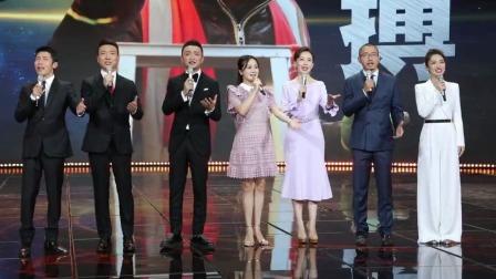与袁晨野、张凯丽等一起向新时代最可爱的人致敬。