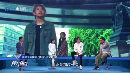 """佳片有约《祈祷落幕时》片段:东野圭吾笔下的""""日本桥"""""""