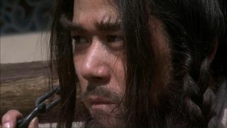 镖行天下前传之终极任务:三郎去给囚买酒,囚却被刺客包围了