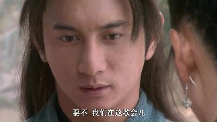 镖行天下前传之终极任务:三郎收到飞鸽传书,他决定回京城一趟