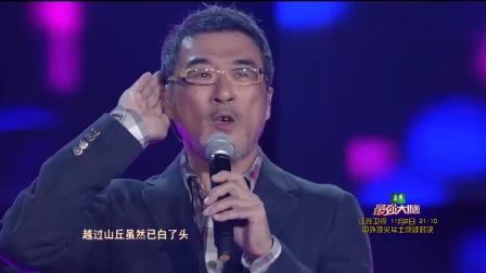 为什么李宗盛被尊称华语音乐教父,听过这首《山丘》你就知道存在即是合理