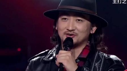 中国好歌曲: 李夏《午夜快车》,高潮部分好燃,台下刘欢都摇起来了