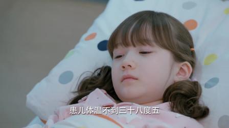 儿科医生:申赫给雨佳送咖喱,结果雨佳一看就吐了,得多难吃啊!