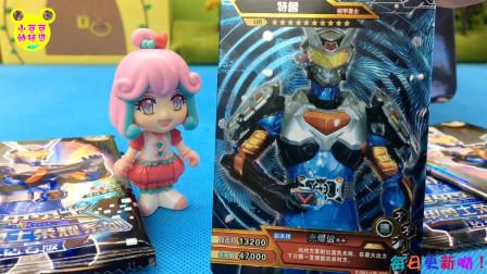 铠甲勇士荣耀系列卡片玩具!巴啦啦小魔仙玩钻石卡牌