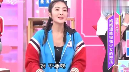 女人我最大:吴速玲怀孕胖了23公斤!身材对比真是吓人一跳