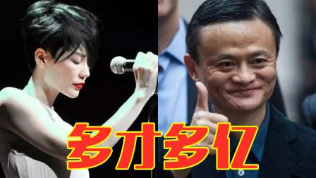 调音师:这是我接到最贵也最难的单子!马云王菲神仙合唱