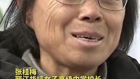 春风化雨润心田,默默无闻育桃李#教师节