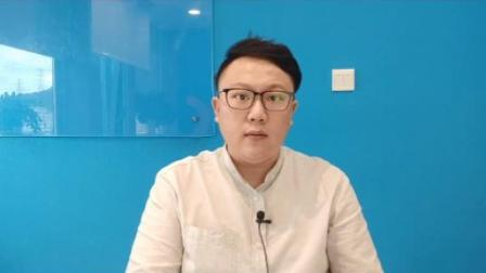 半月跌72万,天津房价下跌因为啥?