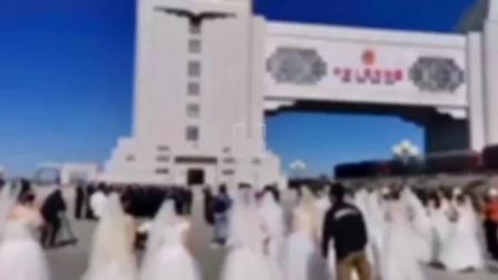 满洲里海关集体婚礼