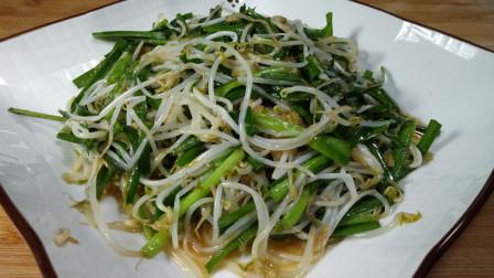 家常菜豆芽炒韭菜的做法,先炒韭菜还是先炒豆芽?很多人都做错了