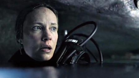 谷阿莫:姐妹潜水困海底无人知,氧气逐渐消失,妹妹被压姐姐好慌2020《破浪而出》