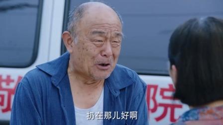 遍地书香:椿树沟村组织去孟良崮,徐百年拼命赶上了大巴车