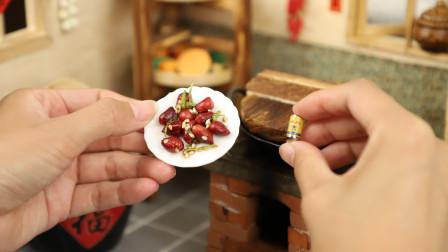 迷你厨房:一道美味的下酒菜,香炸花生米