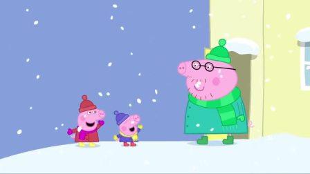 小猪佩奇小朋友们的小火车跑的真慢,跟大人们走路的速度一样呢