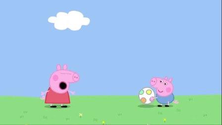小猪佩奇佩奇太难了,堂姐跑的太快了,佩奇怎么也追不上