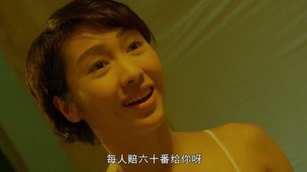 香港第一凶宅:丈夫跟鬼打麻将打错了牌,没想到三个鬼直接诈胡!