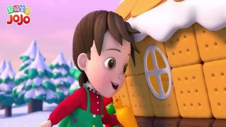 超级宝贝JOJO:小朋友用彩色糖霜,给饼干房子装扮一下,真是漂亮多了