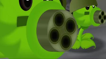 植物大战僵尸:机枪豌豆惹怒了蒙面僵尸,遭到回击!