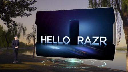 1分钟看完moto Razr 5G发布会!经典V3的情怀回归,打动你了吗?