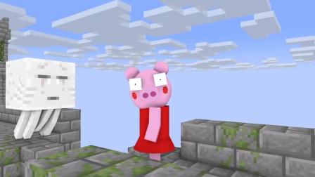 我的世界动画-#怪物学院#-猪猪版跑酷-Maltshake Animations