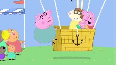 小猪佩奇兔小姐第一次驾驶,这很令人担心,热气球之旅真不平凡