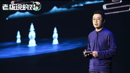 蒋凡最新讲话:未来3年,天猫将出现1000亿年销售过亿的新品牌