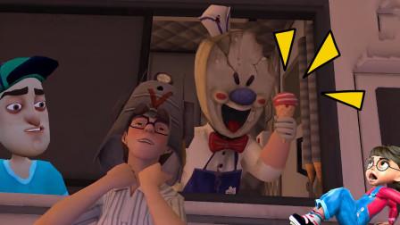 冰淇淋怪人第三代:罗德的冰淇淋可以让人变胖,千万不能吃!