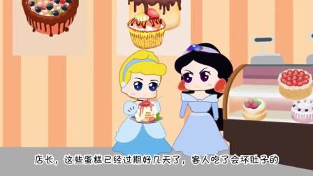 动画小剧场黑心店长售卖过期蛋糕,没想到蛋糕店老板套路更深