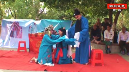 曲剧全场戏《安安送米》之六  南阳市笑畅艺术团演唱
