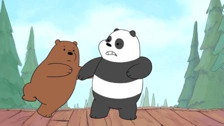 咱们裸熊 第二季 胖达看到大大在吃巧克力蛋糕,他要拍下
