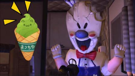 冰淇淋怪人第三代:罗德的爸爸出车祸去世了,罗德要去找妈妈?