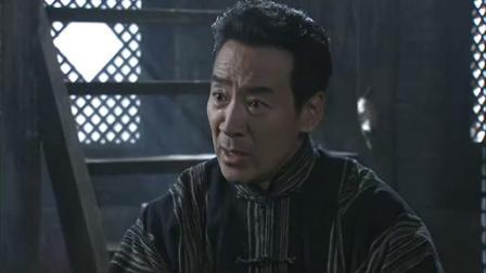 北方有佳人:寄萍终于嫁了个好人家,整条街的人都羡慕不已!