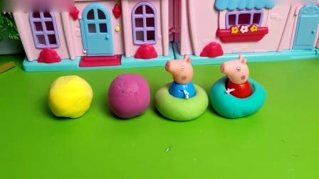 小猪佩奇玩具:红心能量帮助小猪一家隐身了,怪兽找不到他们了