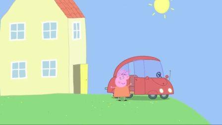 小猪佩奇猪爸开车出游,车车很不给力,居然半路坏掉了