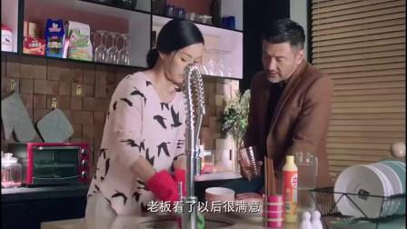 影视:林伟见到新来的面试人,有些眼熟啊,究竟是谁让他这么慌张