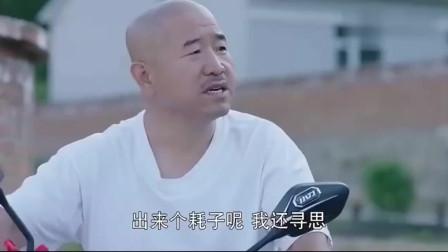影视:刘能和赵四骑电动车相遇,刘能飙车没服过谁