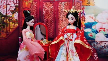 古装芭比娃娃起床洗漱穿衣打扮过家家玩具