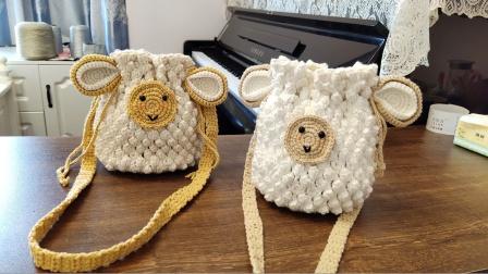 【菲儿妈手作 第125集】小绵羊毛线编织包手工钩针DIY羊咩咩束口袋 视频教程